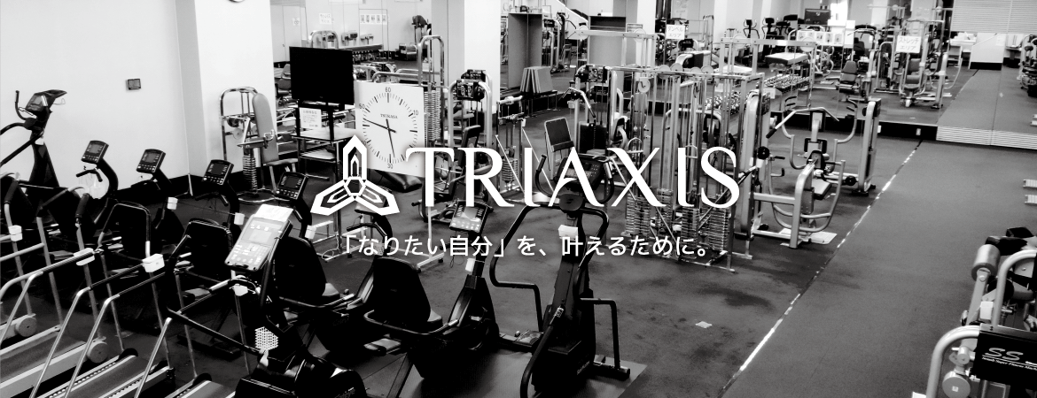 TRIAXIS 豊中の画像